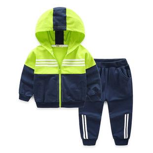 男童运动套装中大童装2021秋季儿童外套纯棉卫衣开衫休闲裤子5530