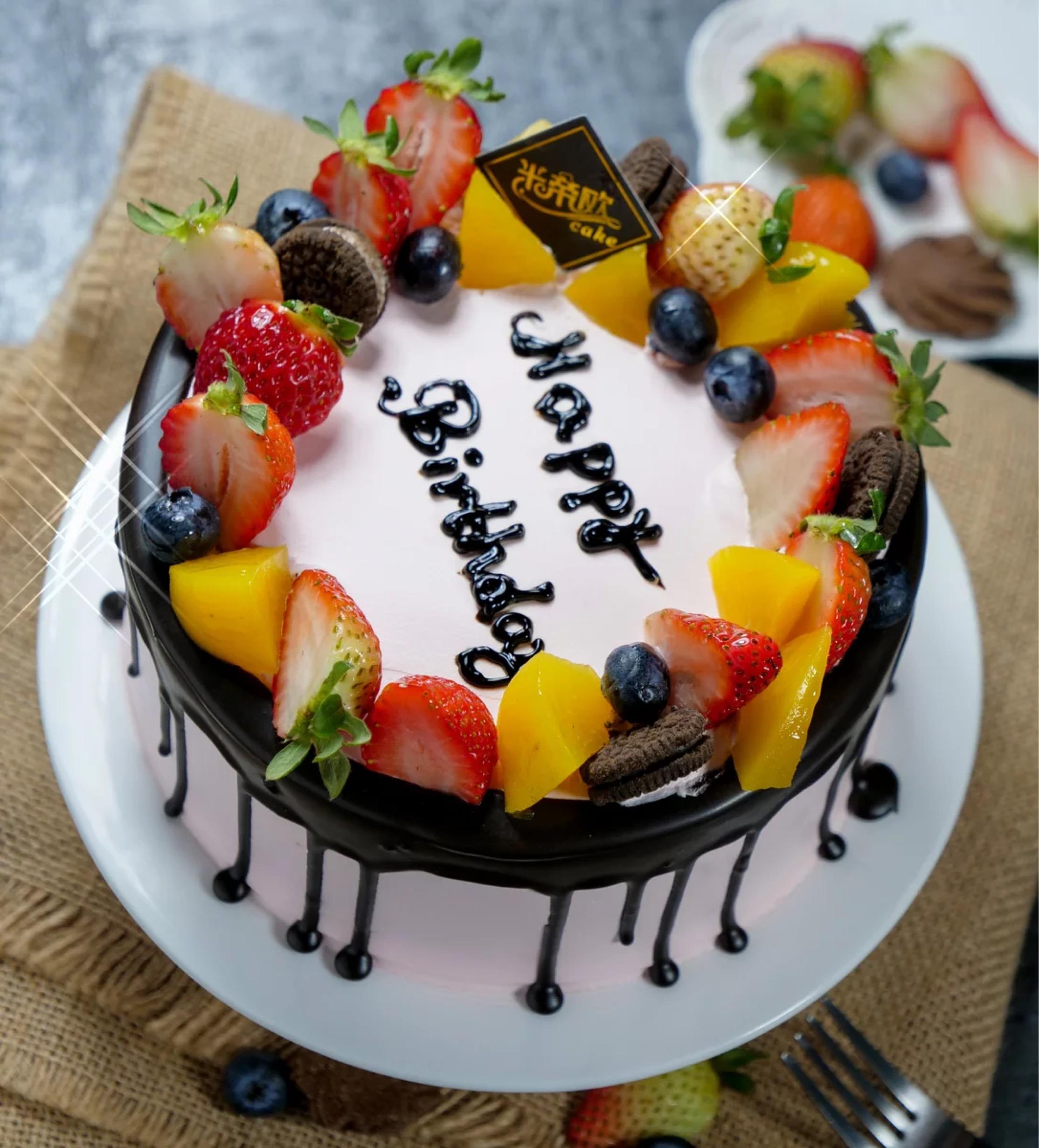 新鲜水果创意生日蛋糕北京上海广州深圳唐山福州重庆网红同城定制