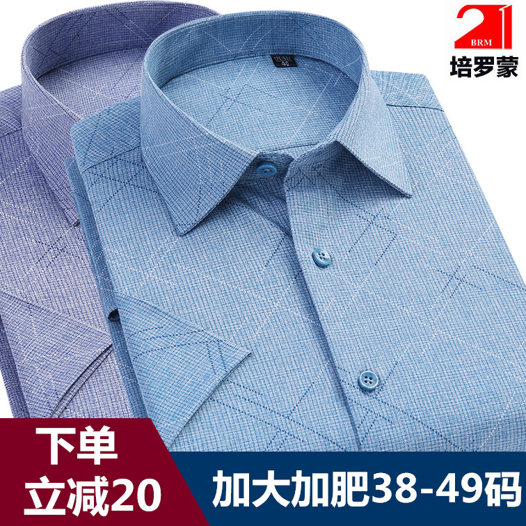 Peromon mens Short Sleeve Shirt summer plus plus mens casual Plaid printed business half sleeve shirt
