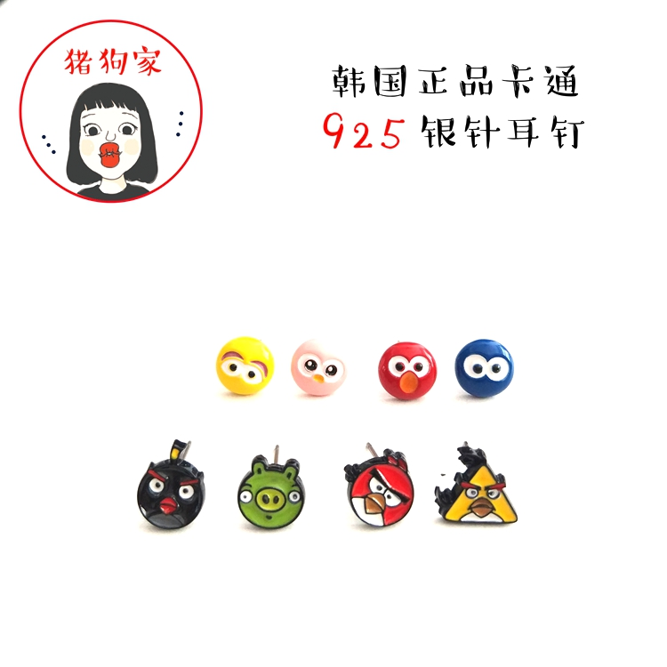 Original 2 crown store [pig dog home] Korean direct delivery of angry birds 925 silver pin earrings in Europe and America animation