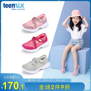 领10元券购买天美意童鞋女童蕾丝网儿童休闲鞋
