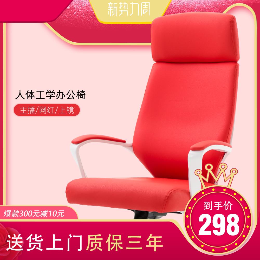 Офисные стулья / Компьютерные кресла Артикул 560742015577