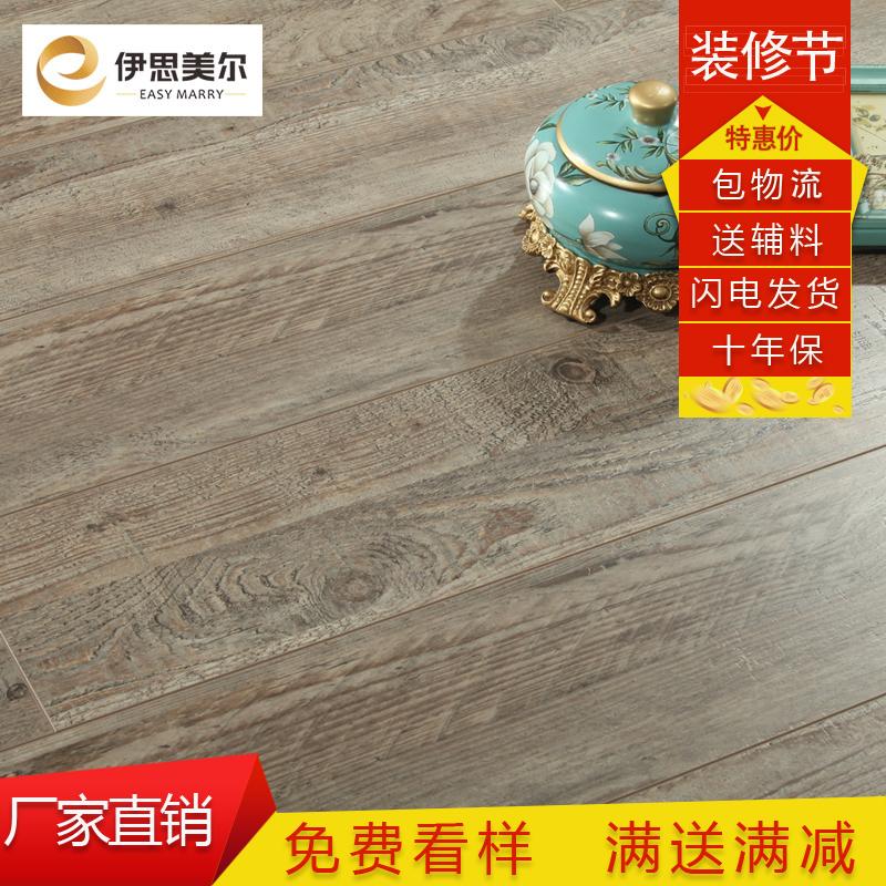 Водонепроницаемый Армированная композитная древесина панель 12мм домашняя старая природа панель Устойчивый к износу завод прямой