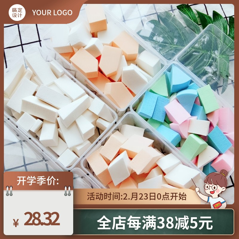 Disposable triangle square round air cushion beauty tool dry wet dual purpose latex sponge egg puff 40 pieces in box