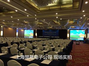 上海投影租赁租借用投影机设备投影仪幕布出租全息投影仪出租送