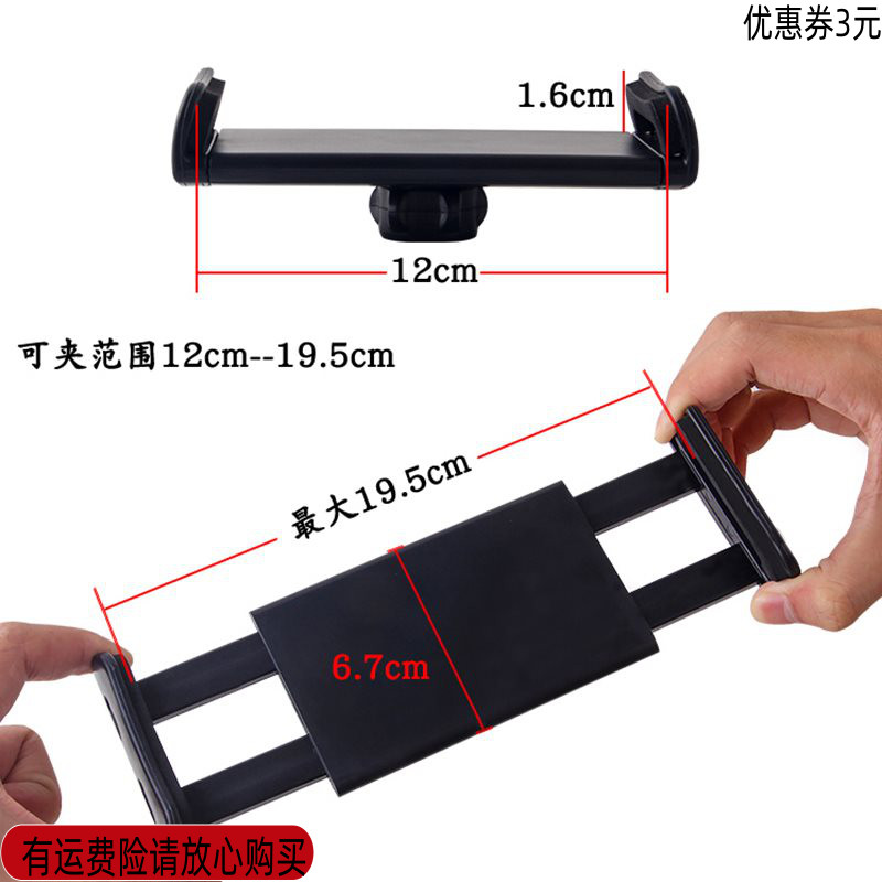 Tablet pc mobile phone lazy individual clip head wave bead round hole stretching universal accessories support bed seat