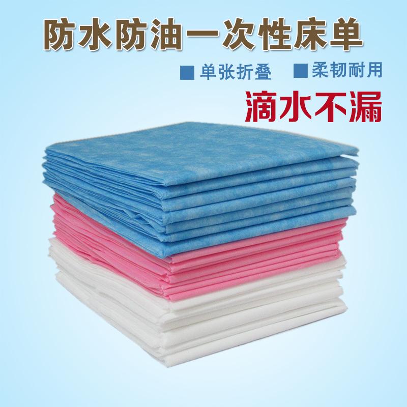 一次性床单美容院防水防油按摩床推拿床垫单加厚中单蓝色粉色隔水