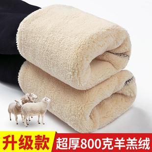 棉裤女冬季加绒加厚打底裤外穿高腰东北一体超厚特厚羊羔绒保暖裤