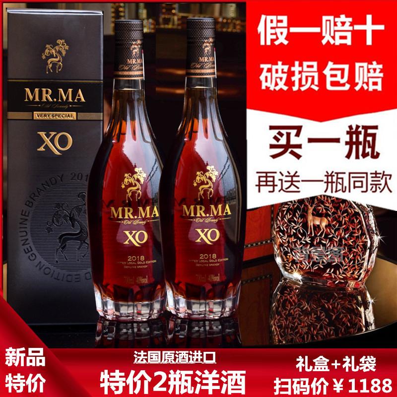 40度洋酒法国白兰地700ml烈酒鸡尾酒进口原酒xo Brandy白兰地洋酒