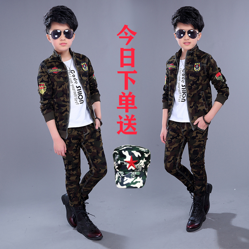 Childrens wear boys camouflage suit special soldier spring and autumn small, medium and large childrens set of two / three pieces