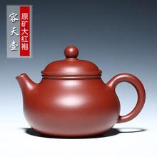 Современная керамика > Чайники-заварники.