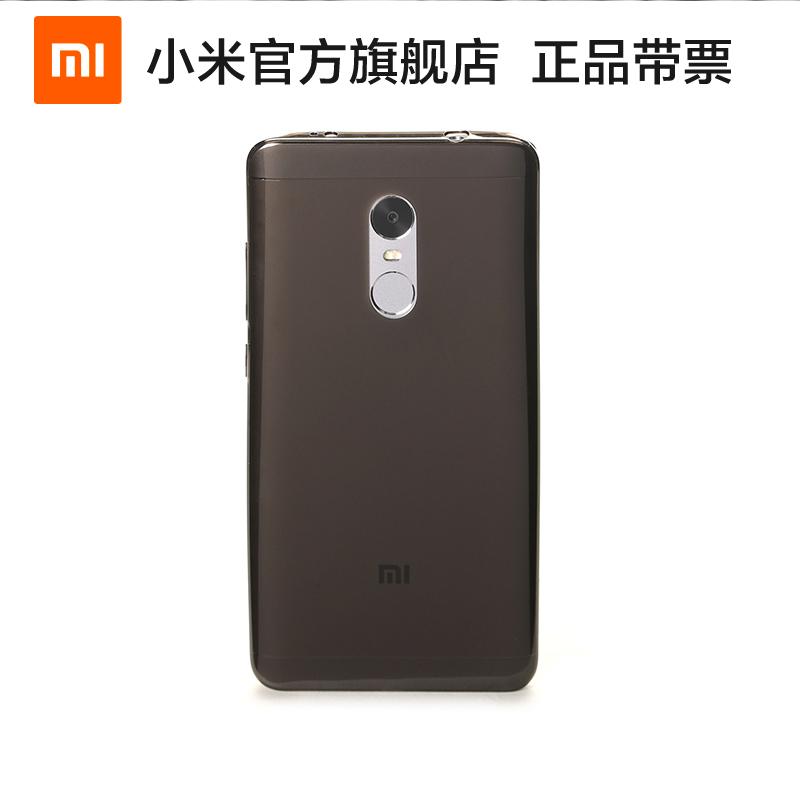 小米红米note4X 3GB+32GB手机壳高透软胶保护套超薄透明包边简约