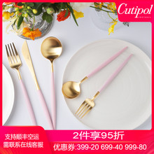 Cutipol flagship store Goa powder gold western cutlery, fork, spoon and chopsticks set stainless steel