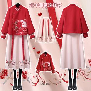 女装汉服过年新年喜庆婚纱改良敬酒服旗袍中式婚服年会礼服冬红色