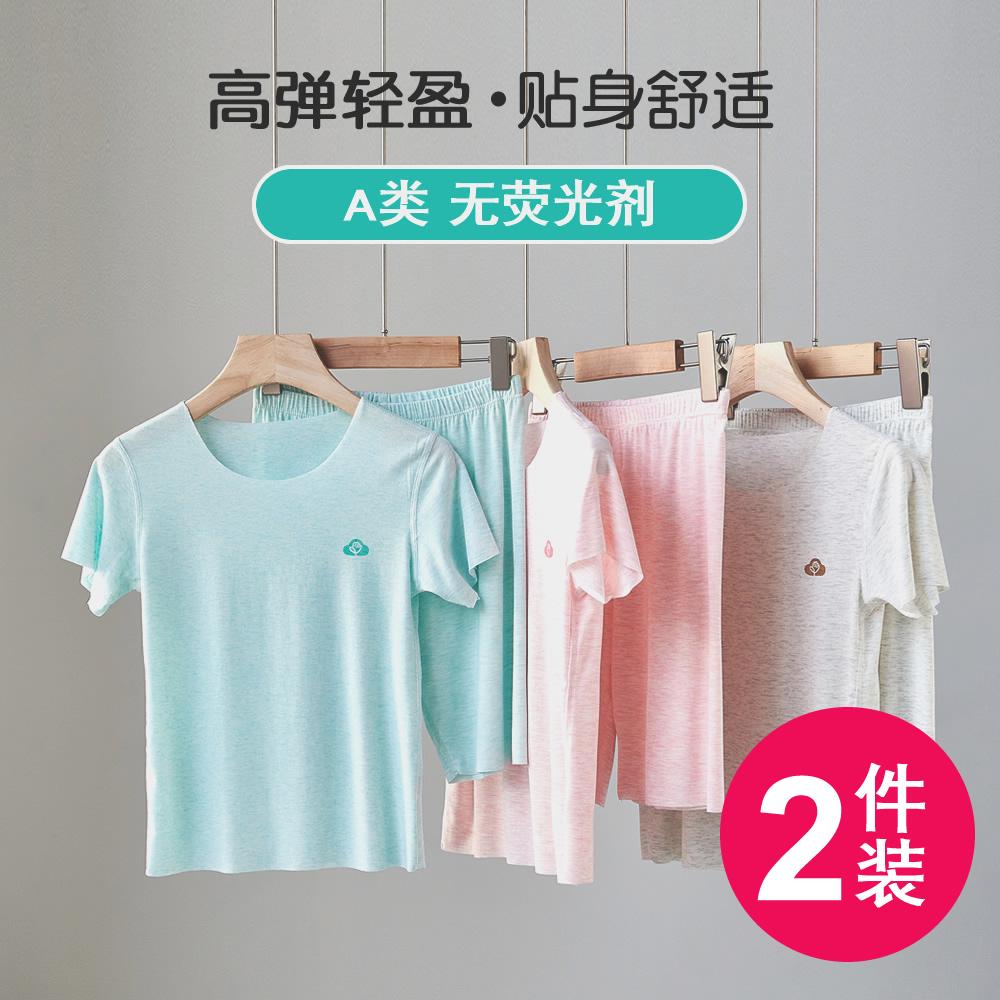 无痕儿童短袖T恤夏季薄款莫代尔男女宝宝短裤套童装20新款居家服