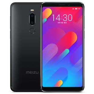 6手机双卡双待4G高配版全面屏手机全网通V8魅族魅族Meizu原封