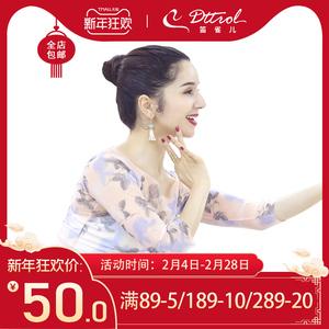 【古丽米娜联名】笛雀儿「瑶花」系列纱衣舞蹈练功服古典舞036012