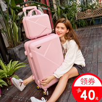 寸24拉杆箱26韩版子母箱男女潮20行李箱小清新万向轮旅行箱登机箱