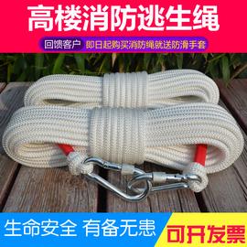 8毫米钢丝芯安全绳逃生绳家用应急救生绳晾衣绳户外登山绳晒被绳图片