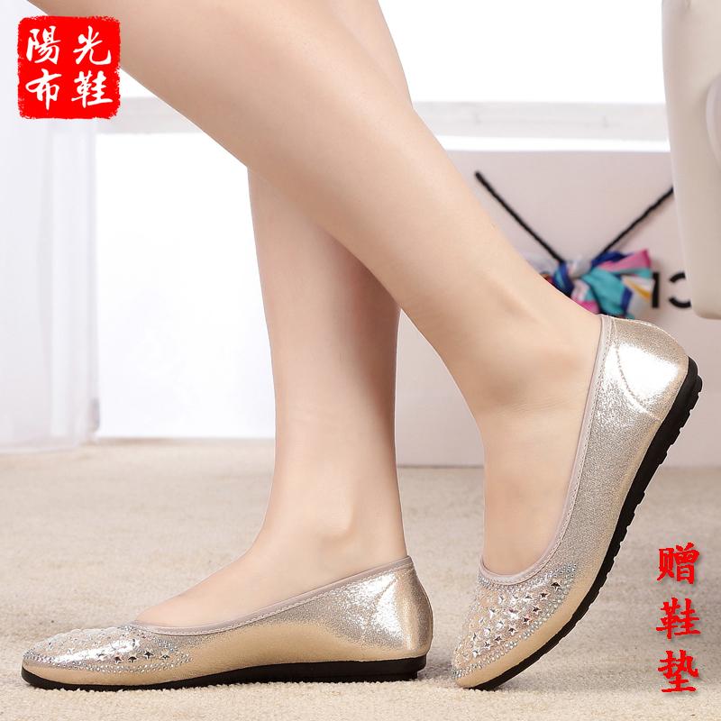 老北京布鞋浅口妈妈孕妇平跟鞋软底星钻水钻休闲舒适工作鞋女鞋