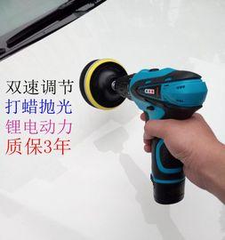 汽车抛光机打蜡机小型无线家用12V锂充电式迷你划痕修复美容工具