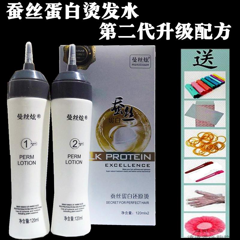 Краска для волос Артикул 561861431071