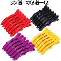 磨砂鳄鱼夹子分区夹理发师长嘴夹发廊造型定位鸭嘴夹美发用品工具