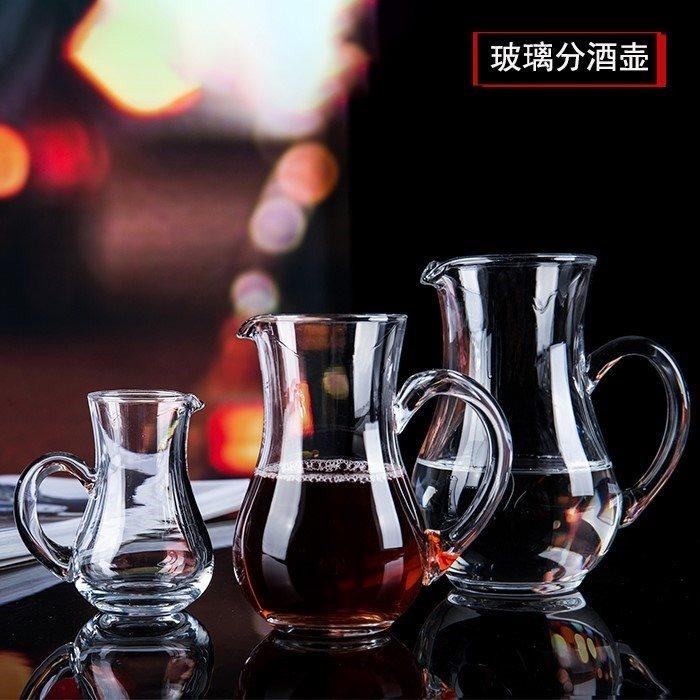 On sale, crystal Baijiu, Baijiu, wine, wine, wine, wine, wine, etc.