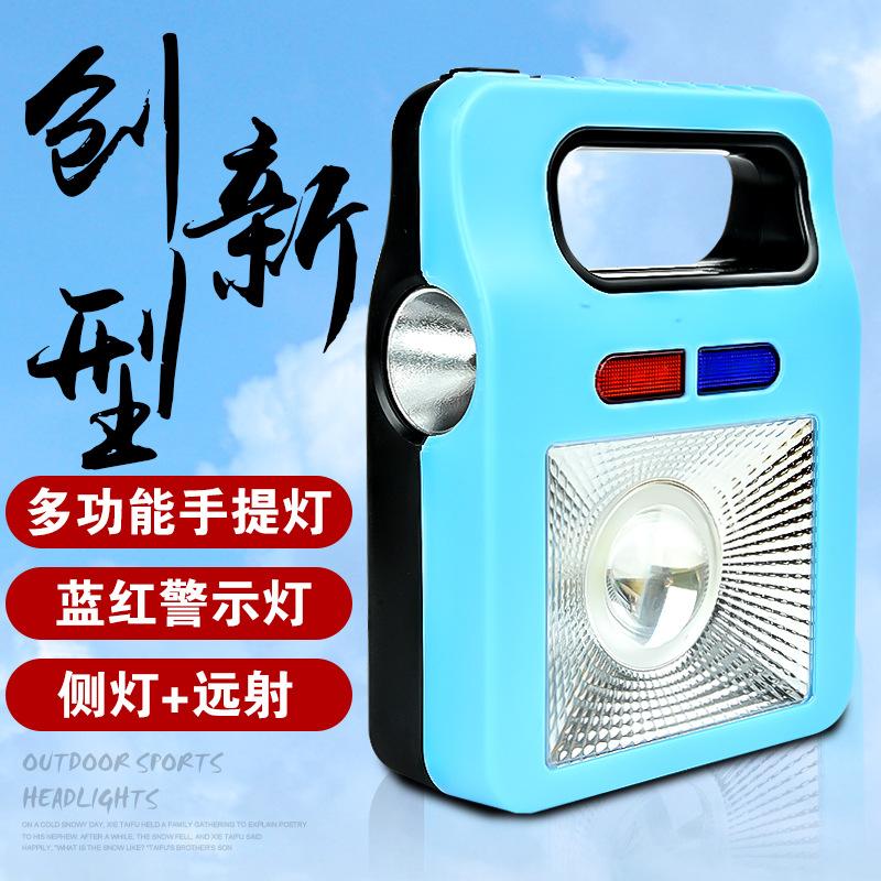 中國代購|中國批發-ibuy99|露营|户外移动照明灯 投光灯超亮LED家用停电应急灯太阳能充电野营露营