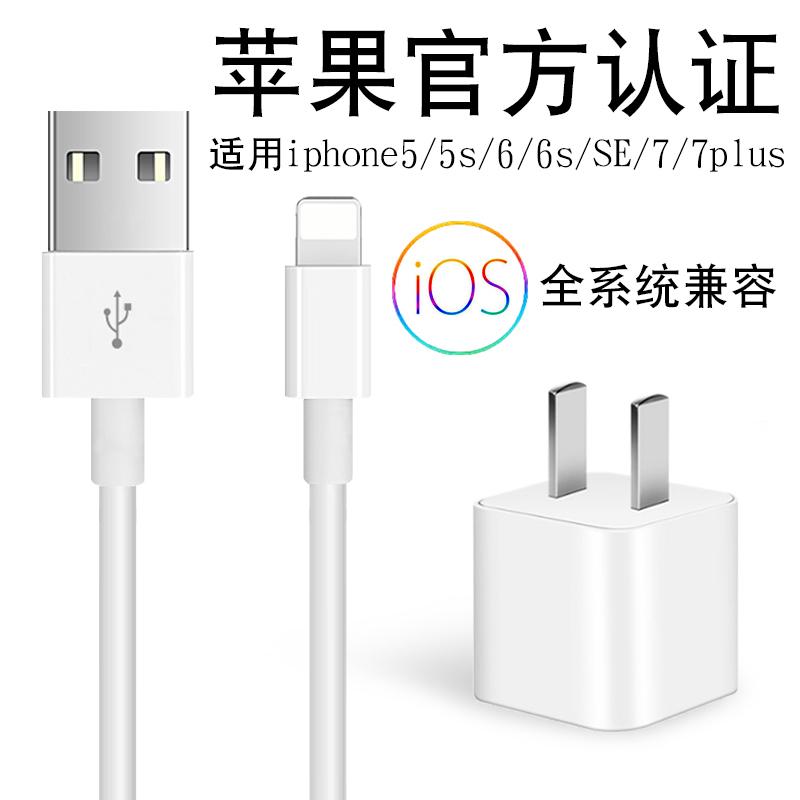 适用苹果充电器原装正品iPhone X 7 8plus Xr Xs充电头线 以诺雅
