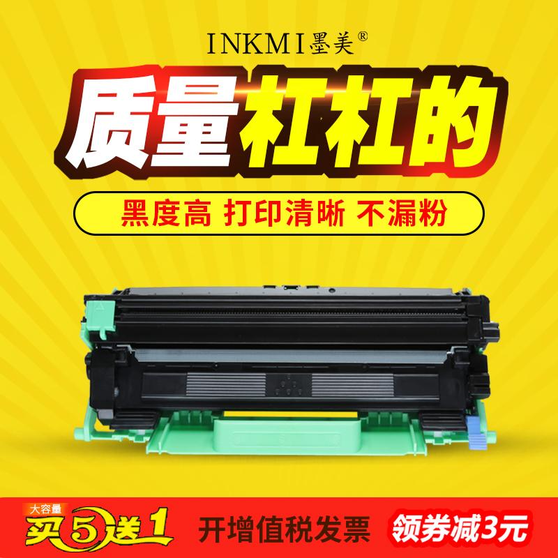 墨美适用联想S1801粉盒M1840硒鼓M2040打印机M7216NWA M1851 M2051 M7206W F2081H碳粉墨粉盒M7256WHF S2001