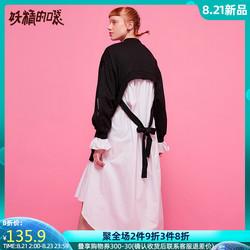 妖精的口袋拼接衬衫连衣裙2019秋季新款女假两件宽松长袖显瘦裙子