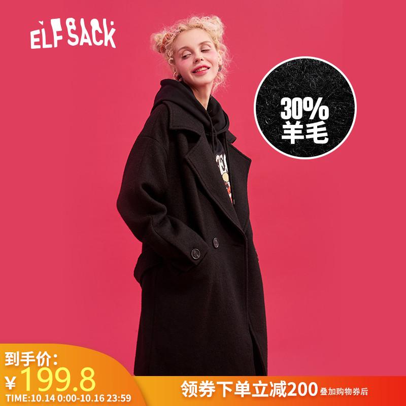 妖精的口袋赫本风黑色羊毛呢大衣2019秋冬季新款女流行中长款外套