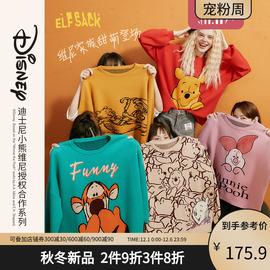 【小熊维尼联名】妖精的口袋茧型套头毛衣女2020秋季新款宽松外穿