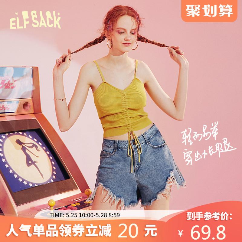 【新款】妖精的口袋破洞毛边牛仔短裤女2020夏季新款薄款a字裤子图片