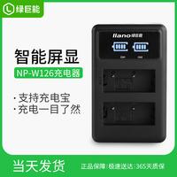 绿巨能NP-W126S富士相机电池充电器XT3双充XT2座充xt20 XH1 XT20 X100F XA3 XA5 XA2 XT100 XT10 XPRO2 USB