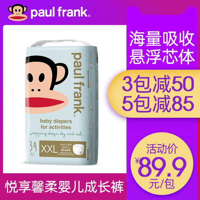 热销124件不包邮大嘴猴男女婴儿尿不湿xxl码拉拉裤
