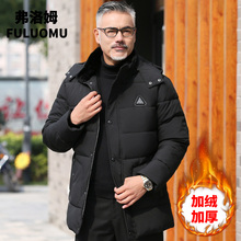 Dad's winter coat, middle-aged and old people's cotton padded jacket, plush and thickened down cotton padded jacket, middle-aged men's clothing, Grandpa's cotton padded jacket, 50 years old, 60 years old