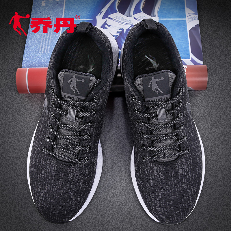 Jordan sports shoes men's shoes spring and summer 2020 new breathable mesh running shoes shock absorption official casual running shoes