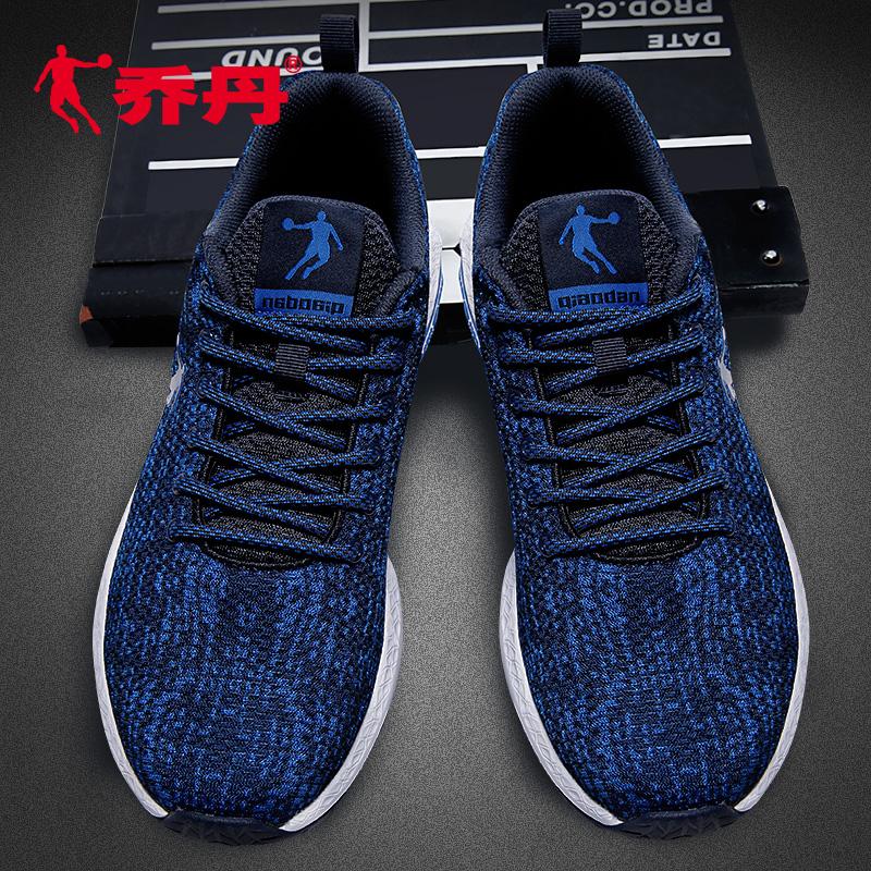 乔丹运动鞋男男鞋2020秋冬新款透气跑鞋断码休闲鞋旅游鞋跑步鞋