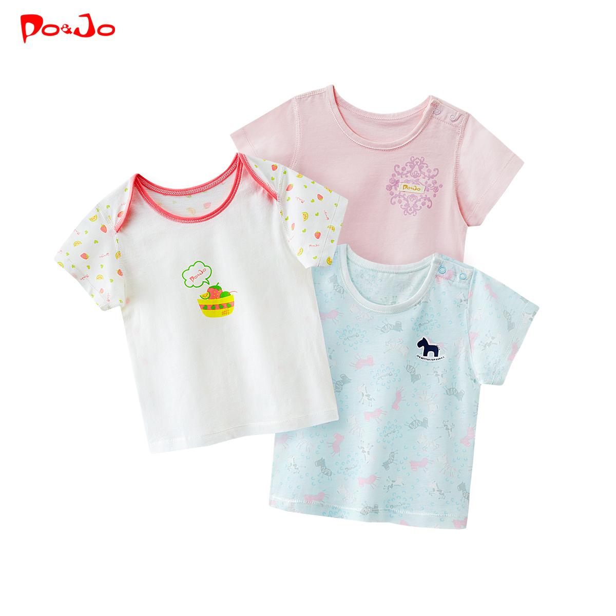 皮诺乔夏装宝宝短袖t恤婴儿体恤儿童男童女童上衣纯棉打底衫夏季