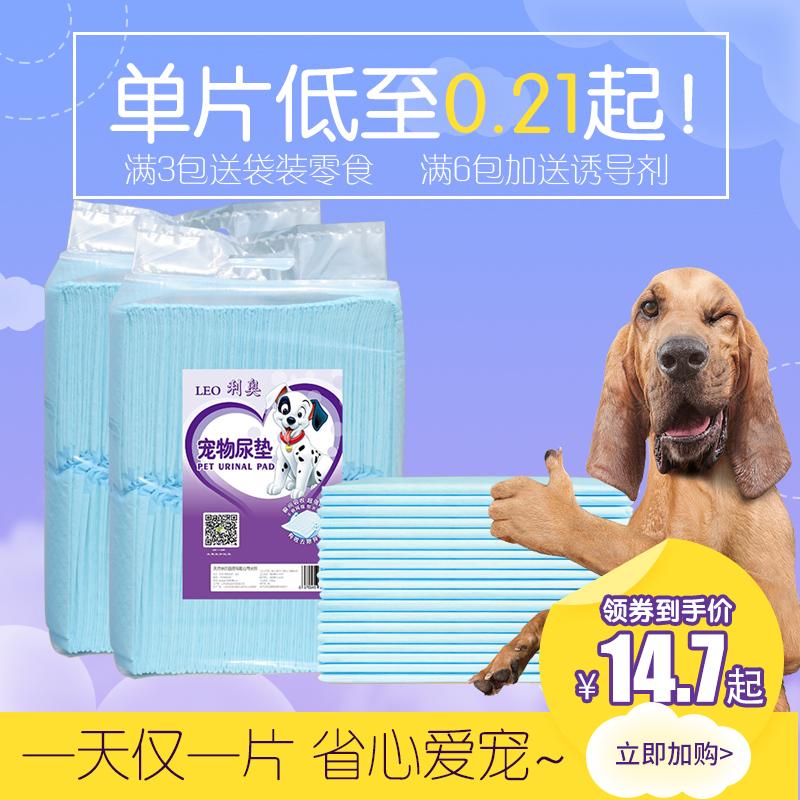 Собака моча собака моча лист тедди собака моча не мокрый 100 пьеса толстый домашнее животное моча лист домашнее животное статьи туалет статьи