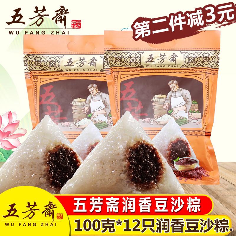 嘉兴特产五芳斋粽子真空润香豆沙粽100克*12只甜粽子早餐素粽子