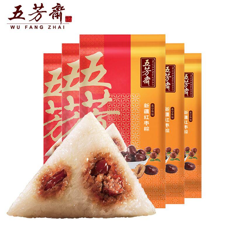 嘉兴特产五芳斋甜粽子真空新疆红枣粽100g*10只早餐素粽子包邮