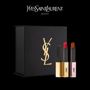 YSL圣罗兰口红香水礼盒 复古正红21小粉条214南瓜棕自由之水