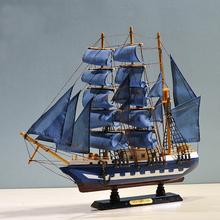 大号仿真 帆船模型摆件木制酒柜客厅一帆风顺工艺品欧式 地中海风格