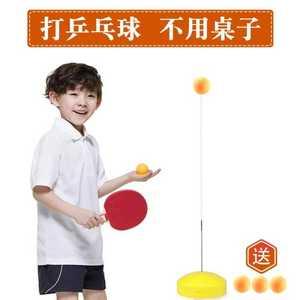 领10元券购买弹力软轴乒乓球练球器训练器练球神器自练器乒乓球拍发球机反弹板