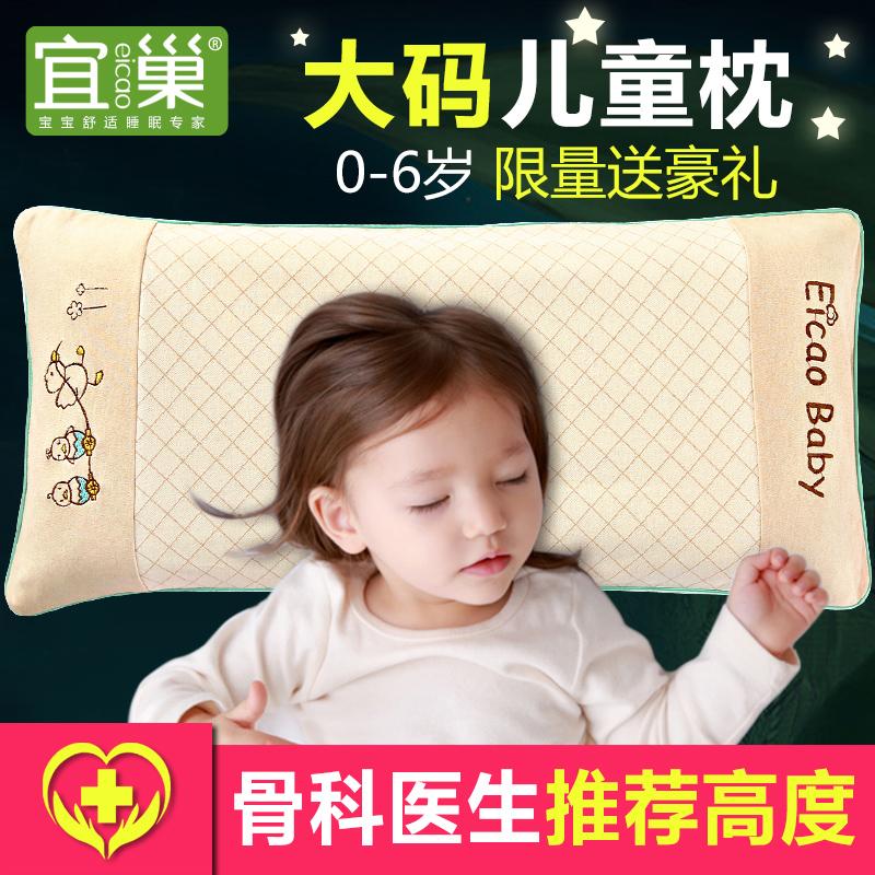 Ребенок подушка ребенок детский сад ребенок небольшой мультфильм студент лето 0-1-3-6 детей в возрасте хлопок четыре сезона универсальный