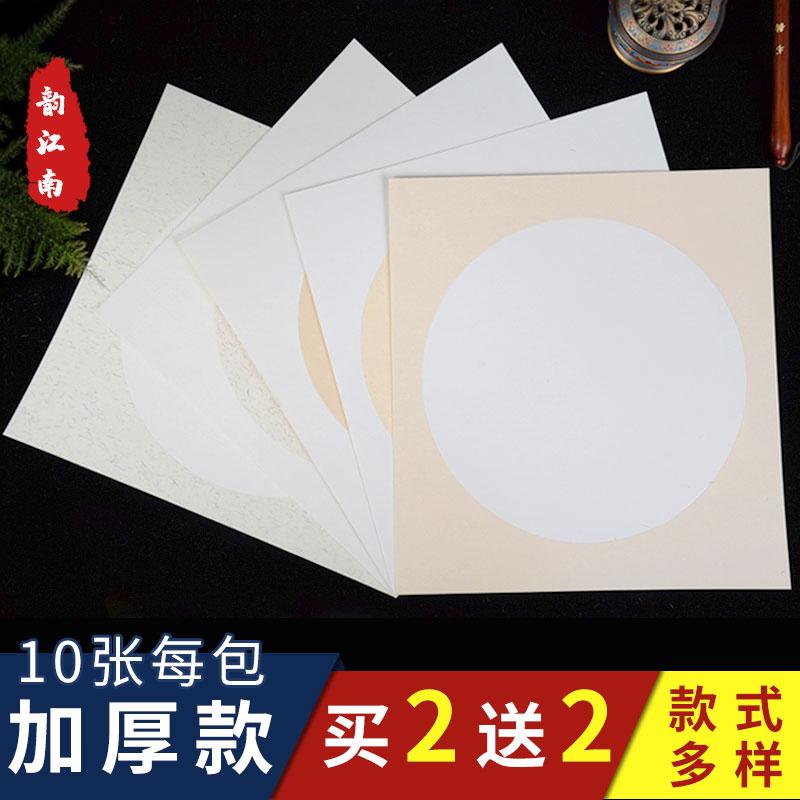 Предметы из бумаги для росписи Артикул 589434821459