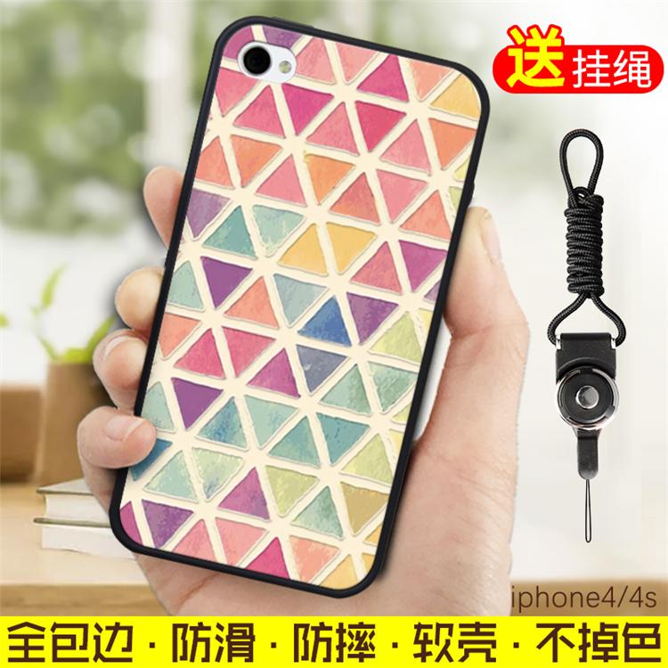 4S手机壳外壳